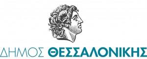 dimos thessalonikis